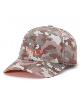 Casquette Incurvée Cayler & Sons What You Heard Camouflage